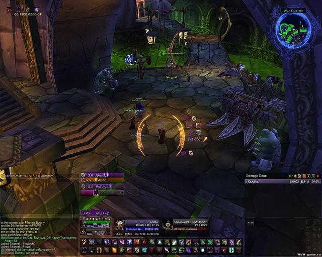 The thunder ui для wow 3.3.5